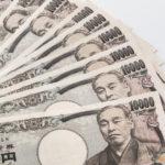 【感想】年収1億円になる人の習慣/山下誠司